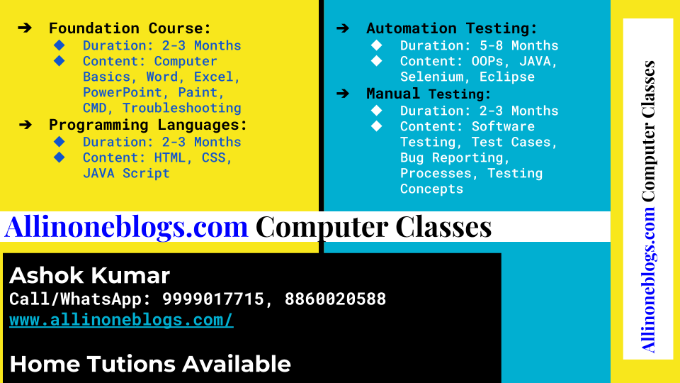 Allinoneblogs Computer Classes